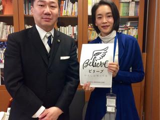 福山哲郎  参議院議員とお会いしました!