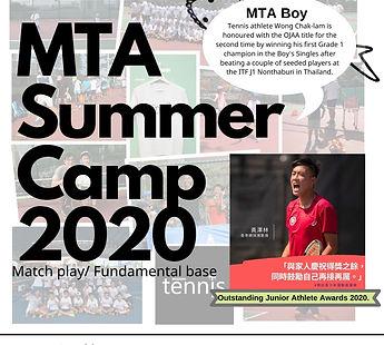 2020 July regular + Summer camp.jpg