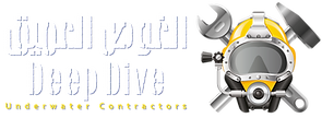 Deep Dive Logo, Underwater maintenance