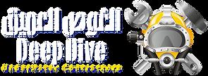 Deep Dive Logo, Underwater maintenance
