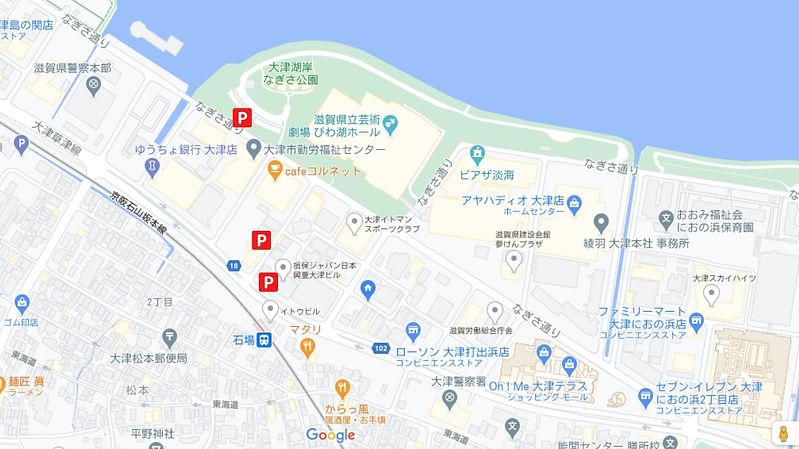 アクセス(最寄駅は、京阪石山坂本線・石場駅).jpg