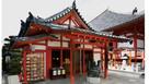 3月10日(水) 巳の日、財運アップ銭洗い弁財天〜京都六波羅蜜寺ツアー  ご一緒にいかがですか?