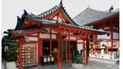 銭洗いの日、京都六波羅蜜寺弁財天堂金運アップツアー