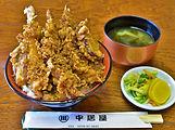 上天丼 (6)a.jpg