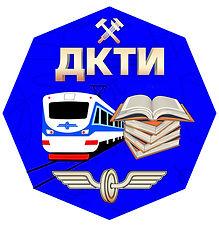 Лого ДКТИ1.jpeg