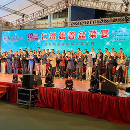 Takcere attends the 10th YanChai Charity Poon Choi Feast