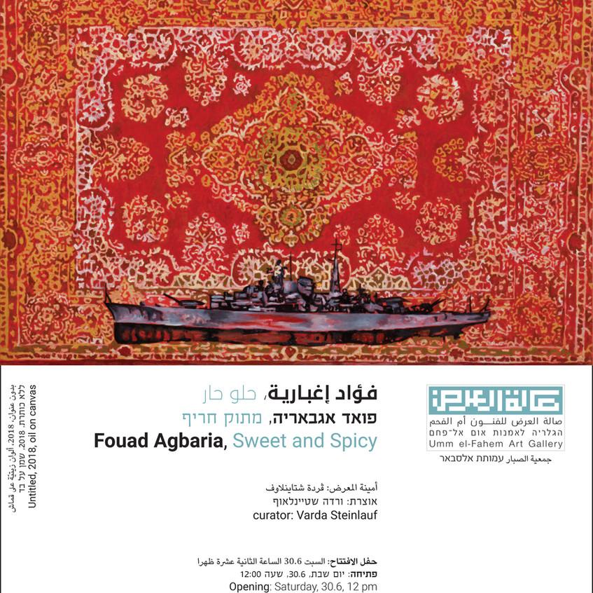 Fouad_Agbaria_Inv