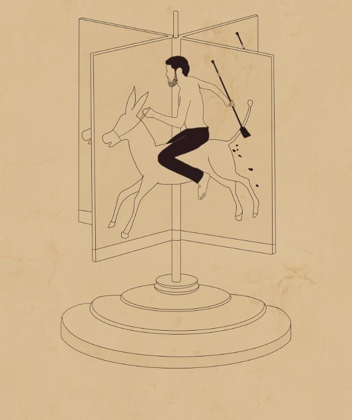 Karam Natour, The Sensual World II, 2018, digital drawing, 80x50 cm