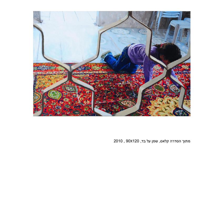 פאטמה-שנאן-pdf-2013-010