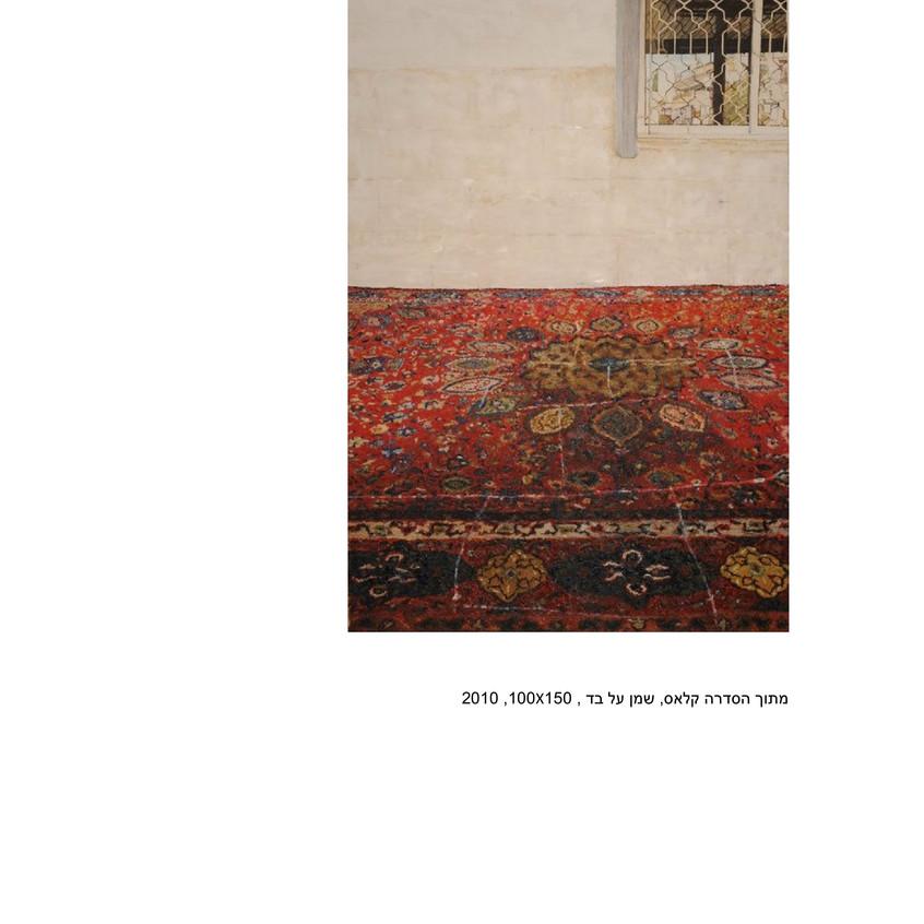פאטמה-שנאן-pdf-2013-003