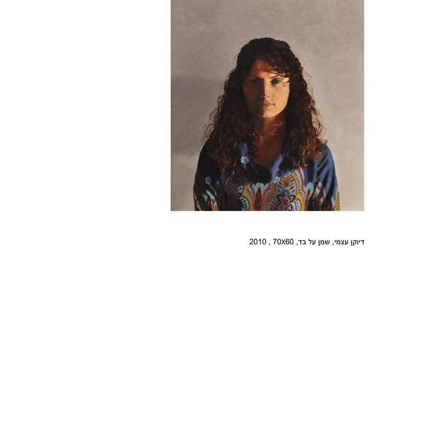 פאטמה-שנאן-pdf-2013-002