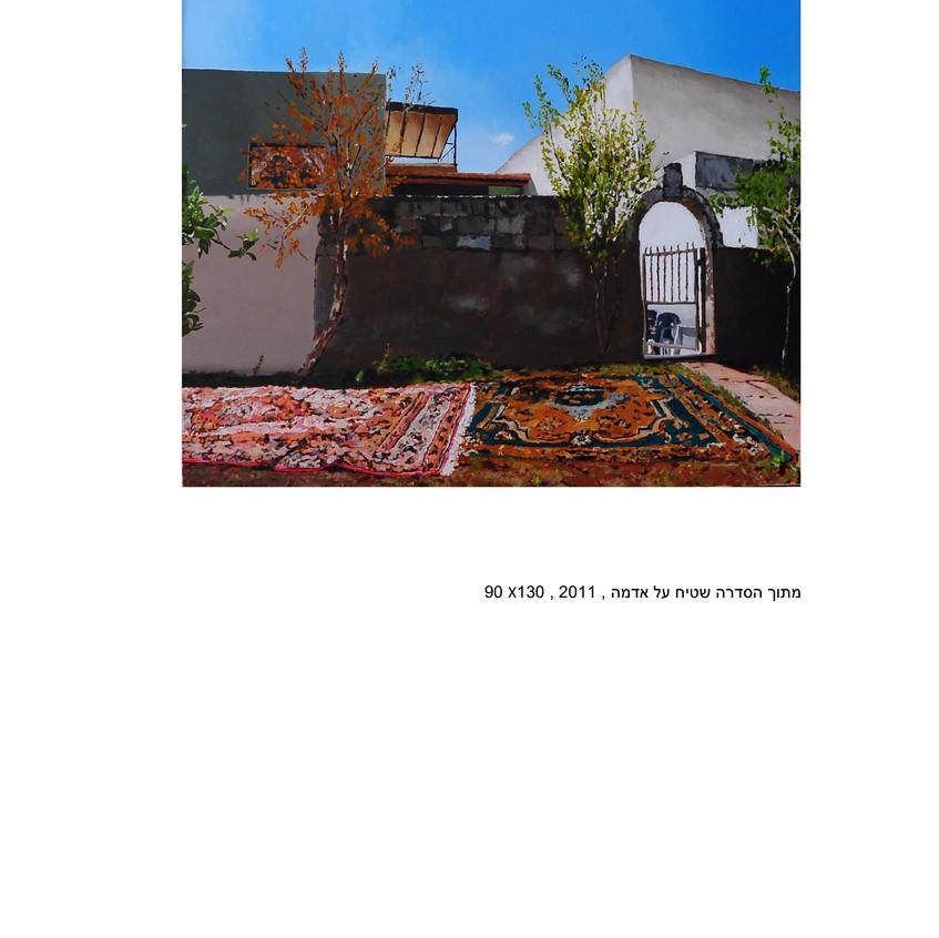 פאטמה-שנאן-pdf-2013-008