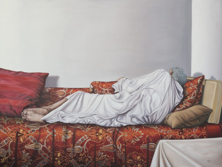 Fatima Abu Romi / فاطمة ابو رومي / פאטמה אבו רומי