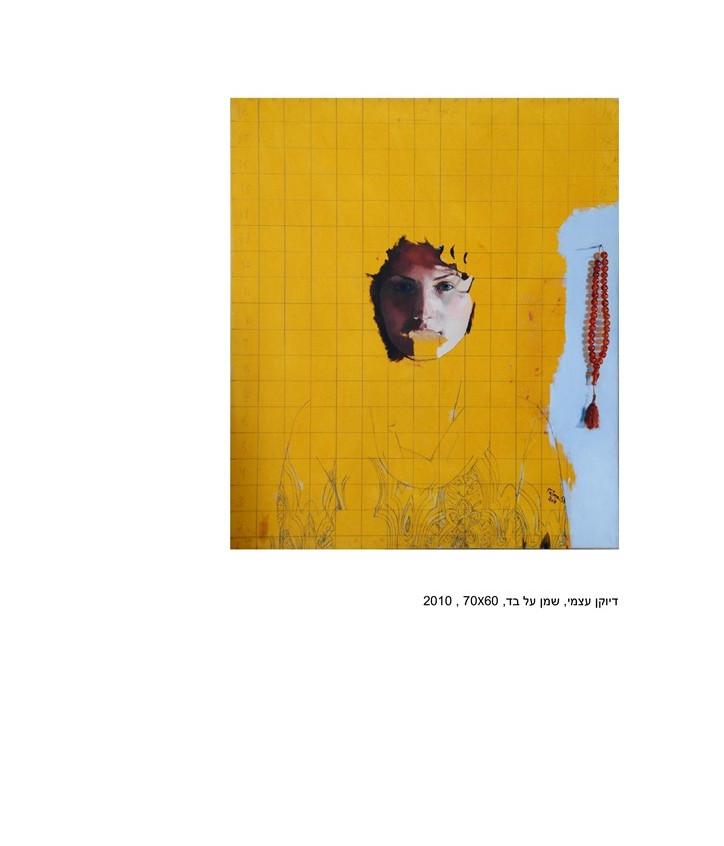 פאטמה-שנאן-pdf-2013-006
