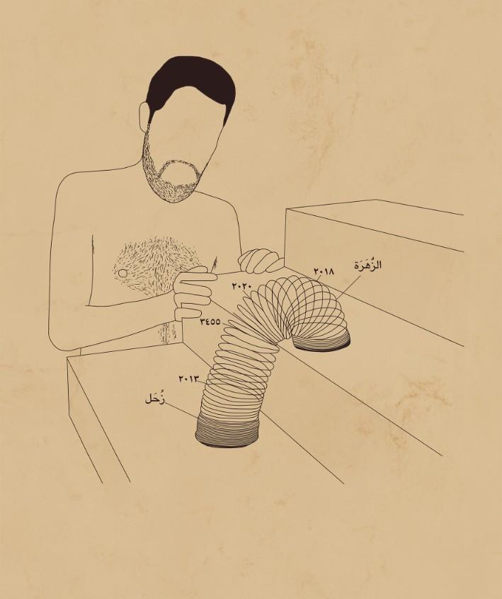 Karam Natour, The Sensual World III, 2018, digital drawing, 80x50 cm