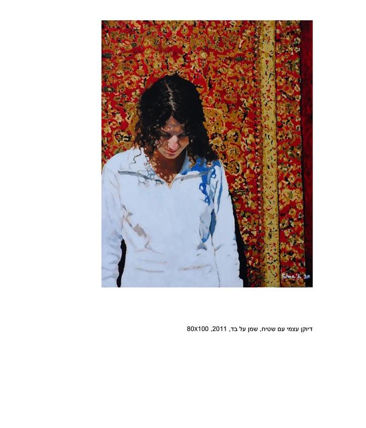 פאטמה-שנאן-pdf-2013-007