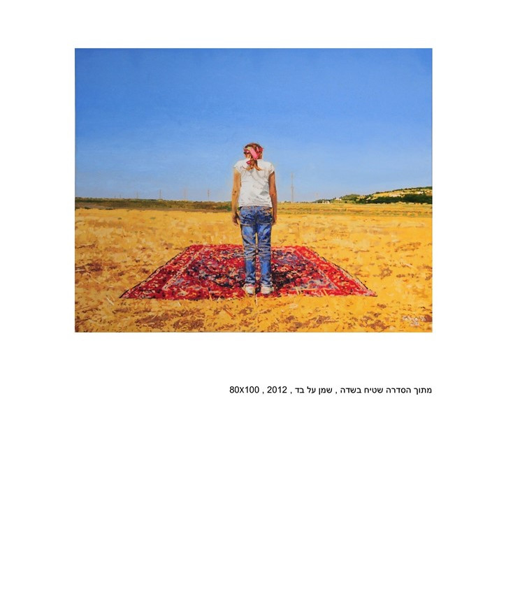 פאטמה-שנאן-pdf-2013-004