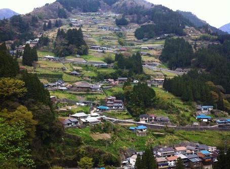 観光と旅〜東祖谷の急斜面集落