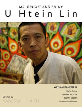 Htein Lin.jpg