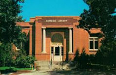 Douglas, WY Carnegie library, no longer extant.