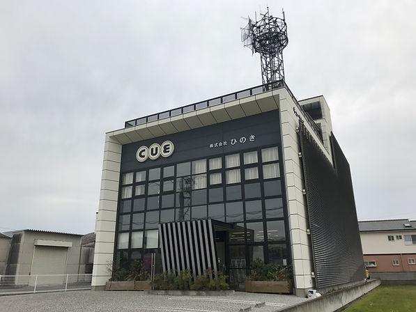 CUETV HQ.JPG
