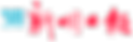 shinmin-logo.png