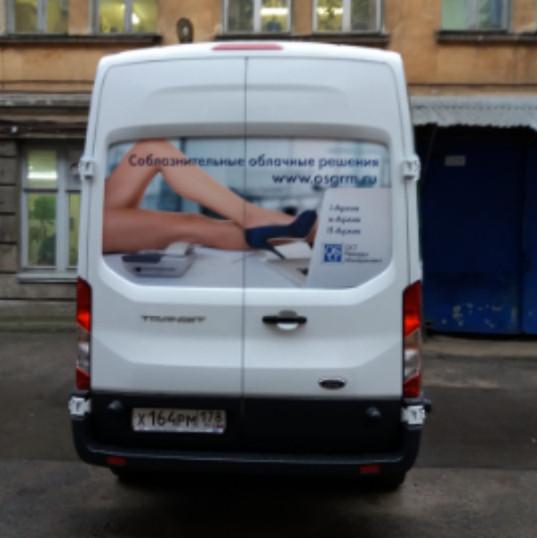 carner брендирование фургона цена