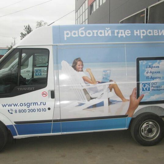 carner брендирование фургонов дизайн
