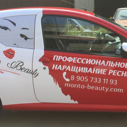 Carner брендирование легкового транспорта в москве