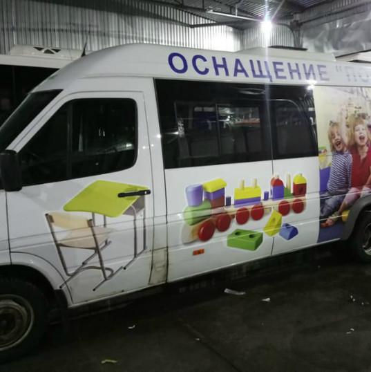carner брендирование фургона в москве