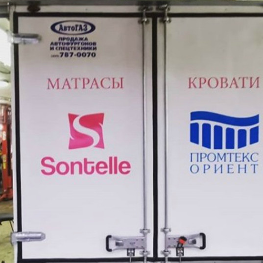 Carner брендирование грузового авто москва
