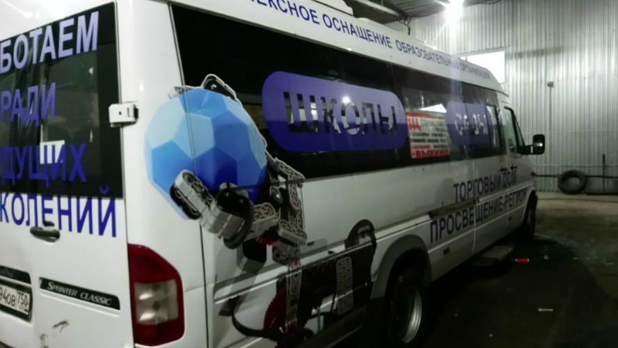 carner брендирование микроавтобуса