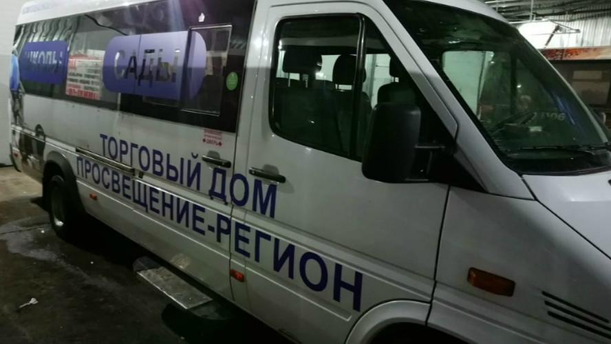 carner брендирование микроавтобуса цена