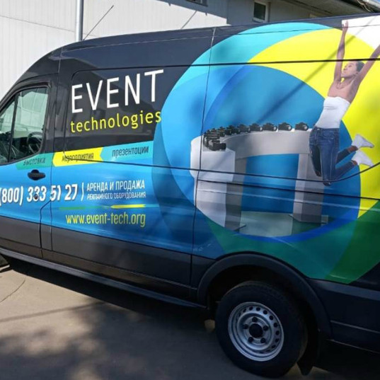 carner брендирование фургона EVENT TECHN