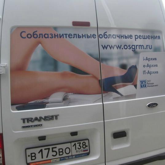 carner брендирование фургона фото