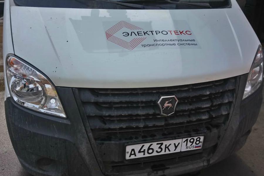 carner брендирование газели в москве