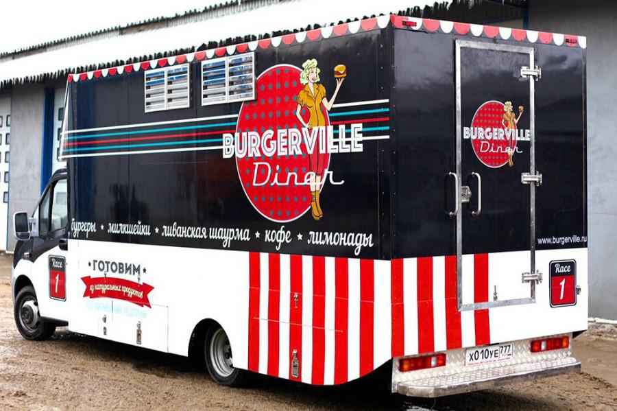 carner брендирование burgerville фудтрак