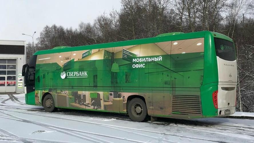 carner брендирование автобуса пленкой