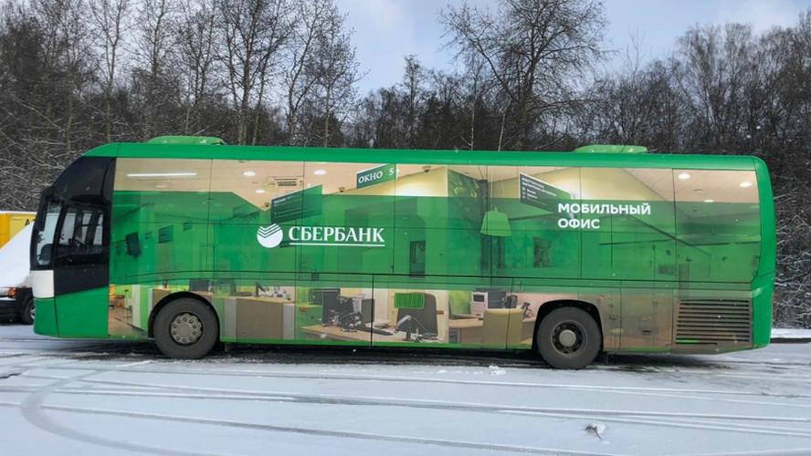 carner брендирование автобуса москва