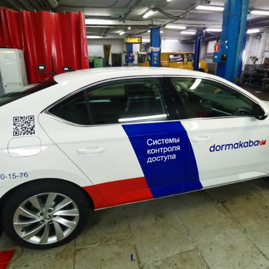 Carner брендирование легковых машин цена