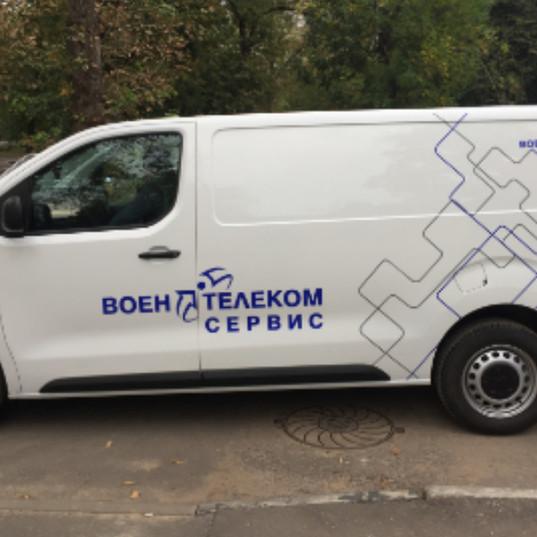 Carner брендирование легкового транспорта