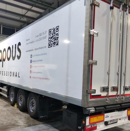 Carner брендирование грузового автотранспорта цена
