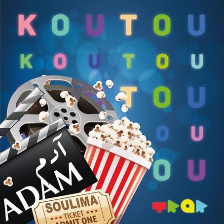 Koutoukoutou - Film Adam