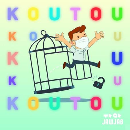 KoutouKoutou - UnlockDown