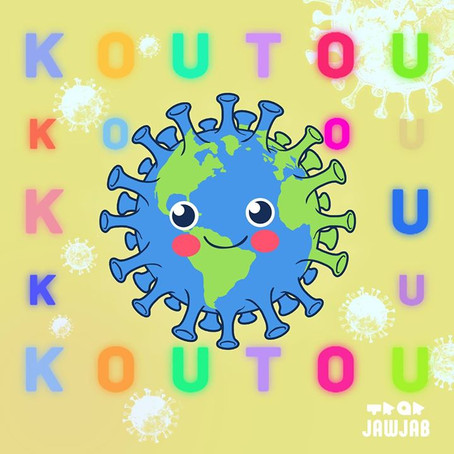 KoutouKoutou - Ba3d l'azma
