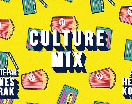 Culture Mix - Hervé Koubi - EP1
