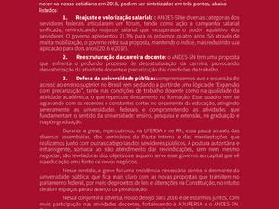 2016: Manter firme a resistência para defender a Universidade Pública e a Carreira Docente