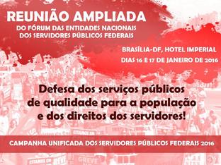 ADUFERSA participa da primeira reunião da Campanha Unificada dos Servidores Federais em 2016