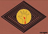 A releitura da bandeira apresentada é inspirada nos estudos decoloniais, estudos que reconstroem as narrativas históricas partindo do ponto de vista dos dominados, dos explorados, dos subjugados, no processo de colonização e formação política e sociocultural do Brasil. Na bandeira apresentada, os povos tradicionais são homenageados pelo losango, inspirado nas pinturas dessa população. O fundo marrom é uma referência aos povos negros, trazidos de forma forçada pelos colonizadores europeus e forçados a escravização, conquistando a libertação fruto da luta e resistência de seu povo. O círculo amarelo com a ilustração faz referência ao Memorial da América Latina, projetado pelo arquiteto Oscar Niemeyer. A mão com o mapa da América Latina em vermelho simboliza o violento processo de colonização e invasão sofrido pelo continente no século XVI e a necessária integração dos países latino-americanos para reconstrução da história da região.