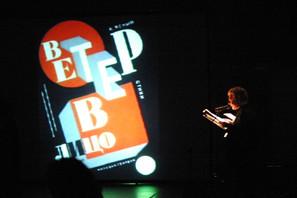 2005 - Ritratto del Novecento di Edoardo Sanguineti - Regia di Giuseppe Bertolucci e Luisa Grosso